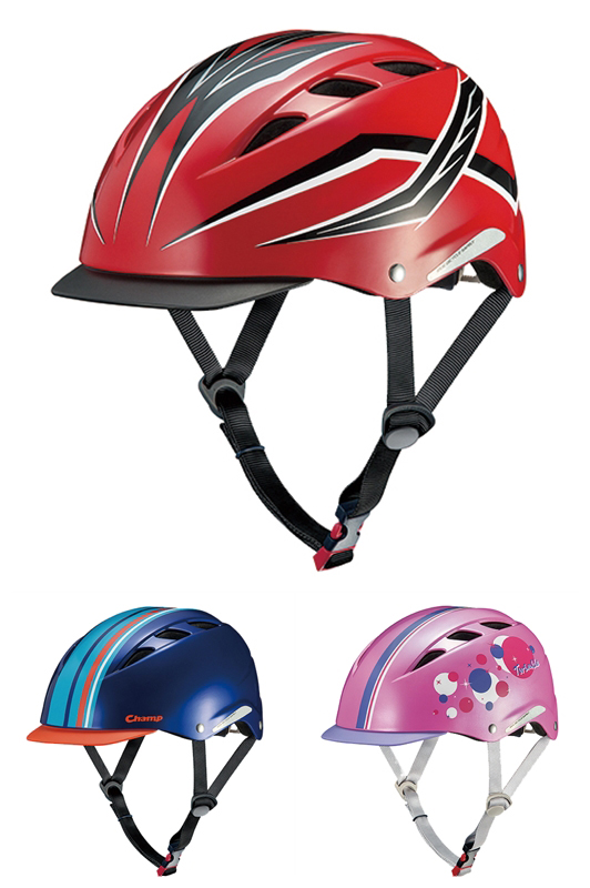 左右後に反射テープ付スーパーセール お買い物マラソン ポイント消化 自転車用 発売モデル ヘルメット OGK 送料無料 子供用 自転車 CHAMP KABUTO お金を節約 :