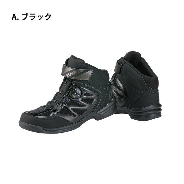 ナンカイ(NANKAI) ナンカイ(NANKAI) NS-34 STREAM CITYTECH-4 ライディングシューズ バイク/オートバイ/靴/防水【南海部品取扱】【NS34】送料無料!