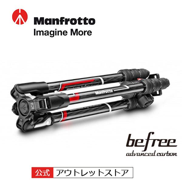 世界の人気ブランド befreeアドバンス カーボンT三脚キット MKBFRTC4-BH 中古品 Manfrotto 展示品 出群 マンフロット