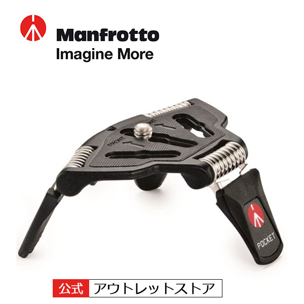超薄型ミニ三脚 POCKET三脚L ブラック MP3-BK 最大耐荷重1.5kg 超薄型ミニ三脚 [Manfrotto マンフロット アウトレット]