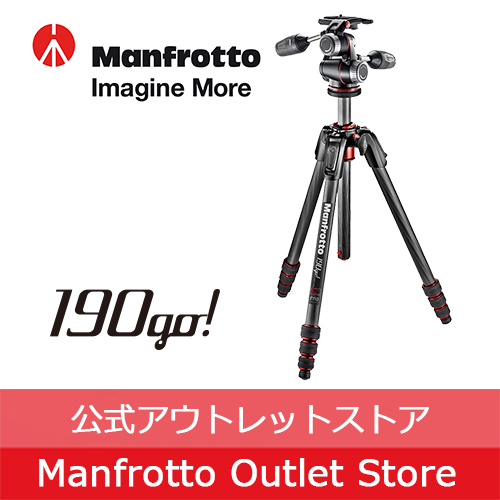 海外モデル限定販売190Go! カーボン三脚4段+XPRO3ウェイ雲台キット /[マンフロット manfrotto プロフェッショナル 撮影機材 アウトレット/] MK190GOC4TB-3WX