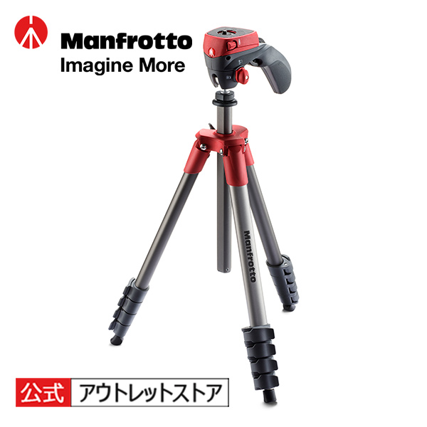 COMPACTアクション三脚 35%OFF フォト ムービーキット レッド マンフロット Manfrotto 展示中古品 MKCOMPACTACN-RD 返品交換不可