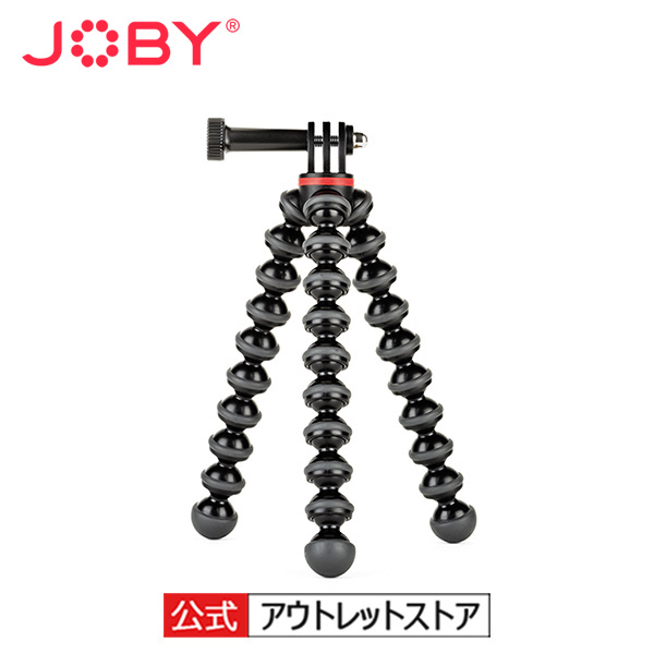 アウトドアやキャンプ 焚火の写真撮影にも活躍 JOBY 三脚 ゴリラポッド 500 アクション JB01516-BWW 耐荷重500g 休日 マンフロット 引出物 公式 GoPro#174; アクションカメラ 軽量でコンパクト