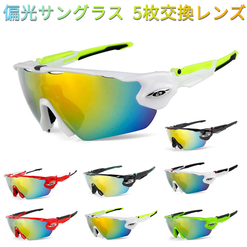 Polarized Cycling Sunglasses Glasses Eyewear Bike Fishing UV400 5 Lens Sports