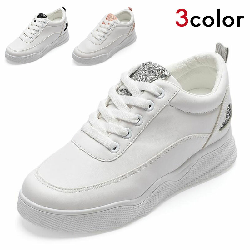 A thick soled sneakers heel sneakers Lady's sneakers shoes casual shoes high heeled shoes string shoes sports shoes woman sports slipper shock