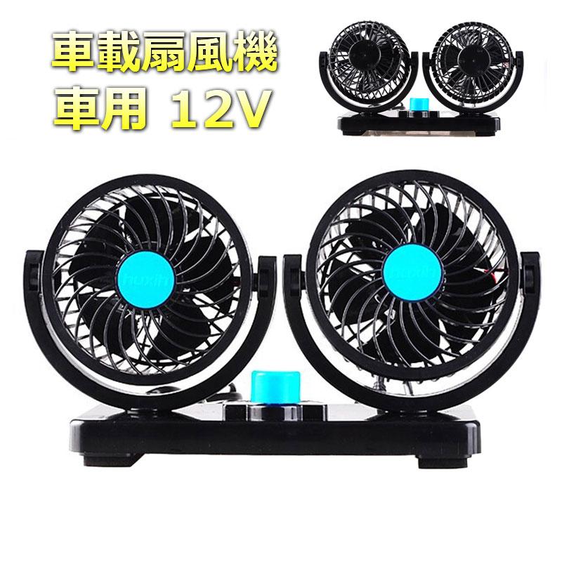 Power 360 Fan