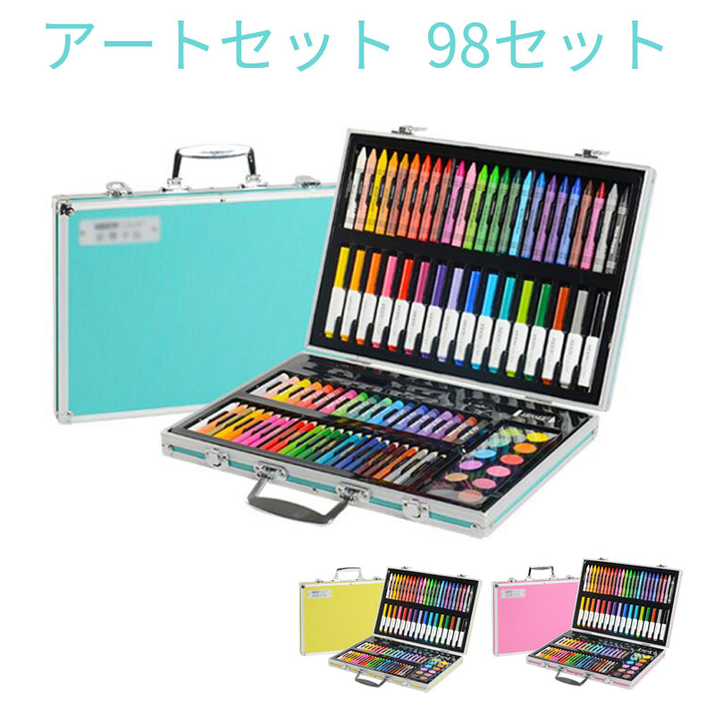 色鉛筆 アートセット 98セット 鉛筆 筆記具 文房具 文具 ぬり絵 子供/大人の塗り絵用、文具、お絵描き、ギフト プレゼント 贈り物 子供 こども プレゼント向き色鉛筆