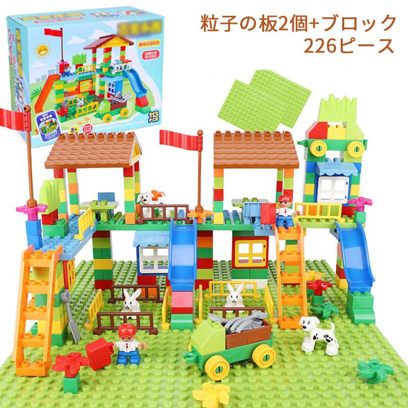 おもちゃ  知育玩具 キッズ 子供用 組み立て式 DIYおもちゃ 積む遊び ブロック おもちゃ 3歳以上 創造力と想像力を育てる知育 玩具 男の子・女の子 誕生日プレゼント 入園祝い ブロック226ピース