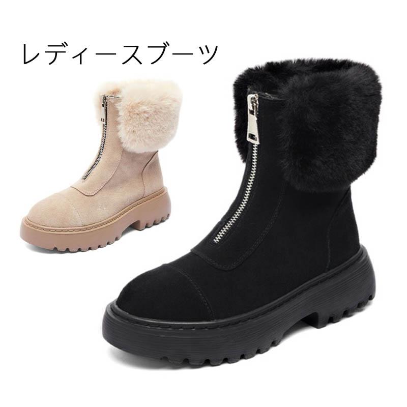 レディース 靴 ブーツ シューズ スノーブーツ ミッドブーツ ハイヒール ウェッジソール カジュアルシューズ インヒール 防寒 美脚  厚底 防寒 履きやすい  滑止め 暖かい ふわふわ カジュアル オシャレ プレゼント