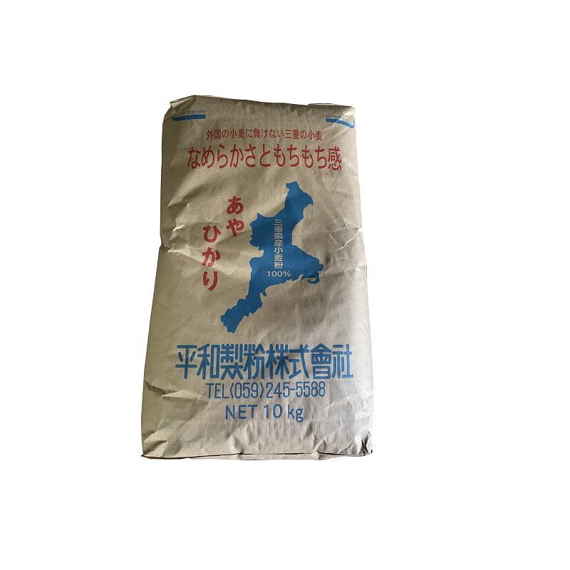 三重県産あやひかり100%使用色が良く黄味があり ソフトでもちもちした食感が特長です 送料無料 中力粉 あやひかり 平和製粉 人気海外一番 三重県産小麦粉 10kg 国産 業務用 大容量 箱で梱包 手作り お気にいる