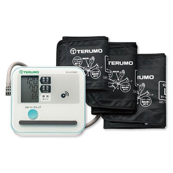 テルモ 電子血圧計 H700 ES-H700D