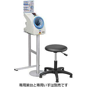 A&D TM-2657 シリーズ(診之助Slim) オプション 専用架台 TM-ST520
