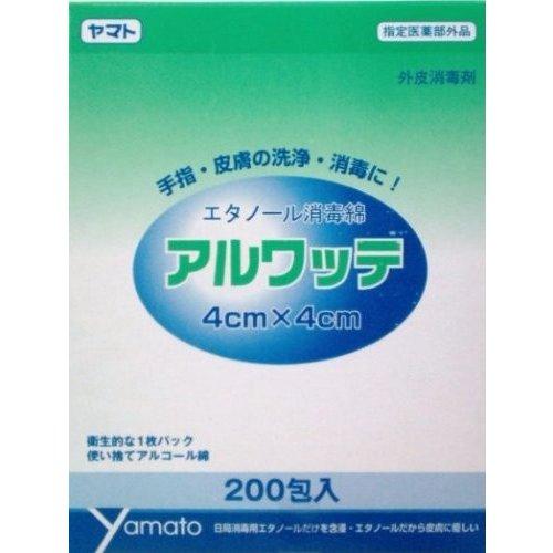 アルワッテ 4cm×4cm 200包入り1枚パウチタイプ 外皮消毒剤・医薬部外品 24箱ケース販売