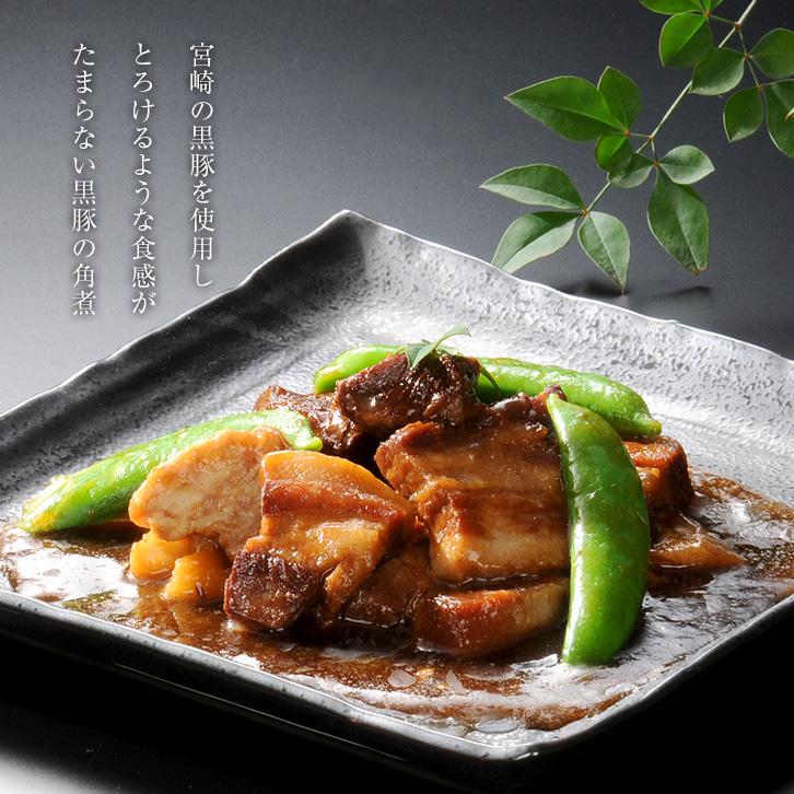 https://shop.r10s.jp/meat-21/cabinet/hannsokubutu/03449481/imgrc0064685037.jpg