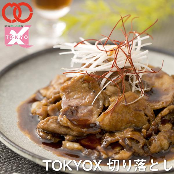 [  ]TOKYOX 厚切り切り落とし (2kg) 【《幻の豚肉 東京X トウキョウエックス》 贈り物 / プレゼント / 父の日 / 母の日 豚肉 ロース 焼肉 焼き肉 しゃぶしゃぶ】