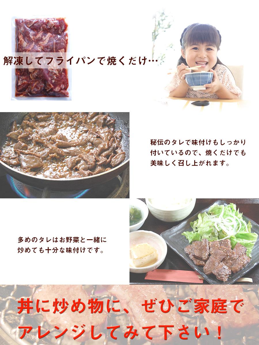 [ 訳あり  ]はしっこタレ漬け 牛 ハラミ (500g×3P)【業務用 牛肉 ハラミ 焼肉 焼き肉 バーベキュー】