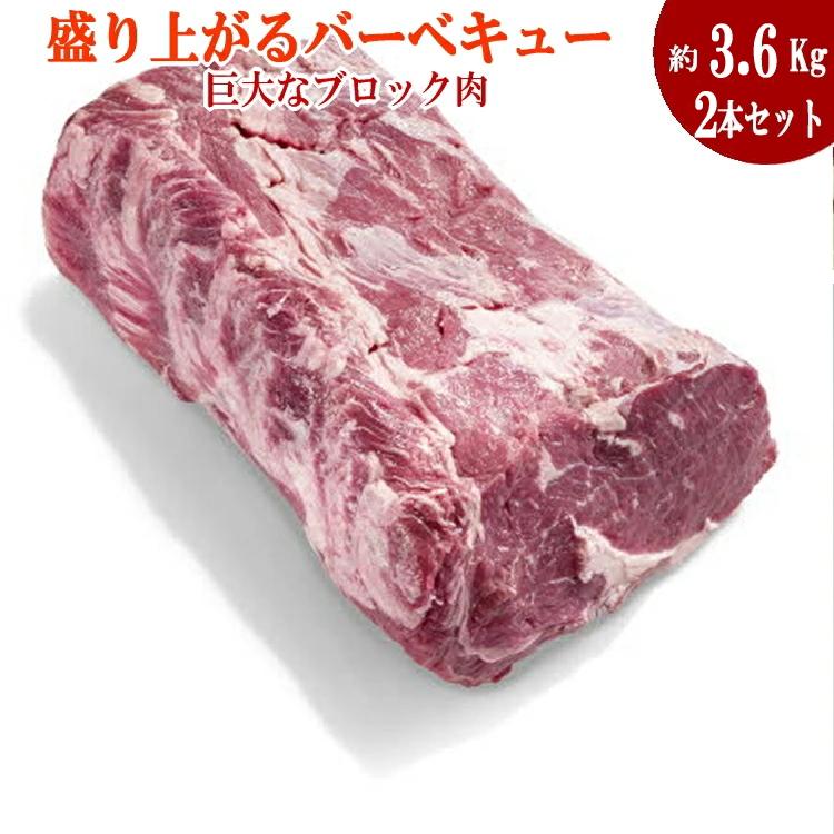 2本 約3.6Kg オーストラリア産キューブロール ブロック肉 赤身ステーキ 日本産 ステーキ肉 リブロース プレゼント 送料無料 リブアイロール リブロース芯 牛肉 塊肉 ステーキ