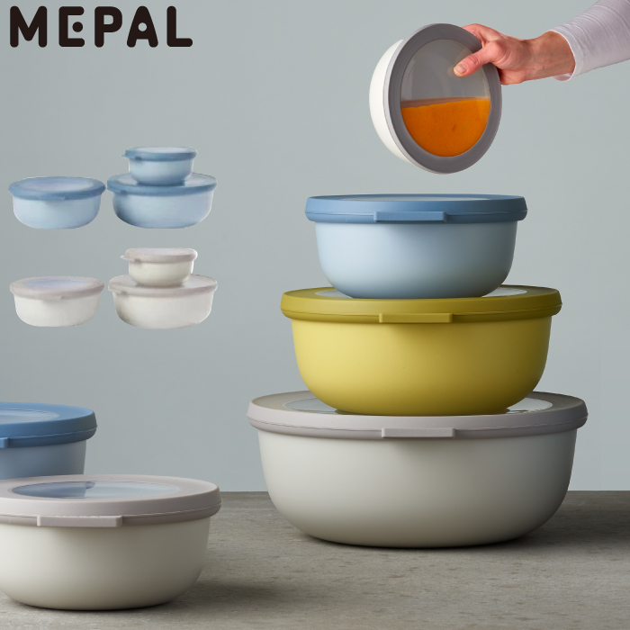 Sir curaset 浅型 food container three set | I have a cute the preservation  container sealing bowl microwave oven storing heat resistance