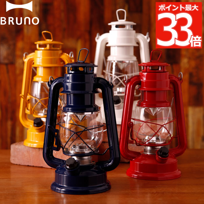 Bruno Led Lantern Lamp Light Lighting Antique Battery Colorful Hanger Table Illuminations