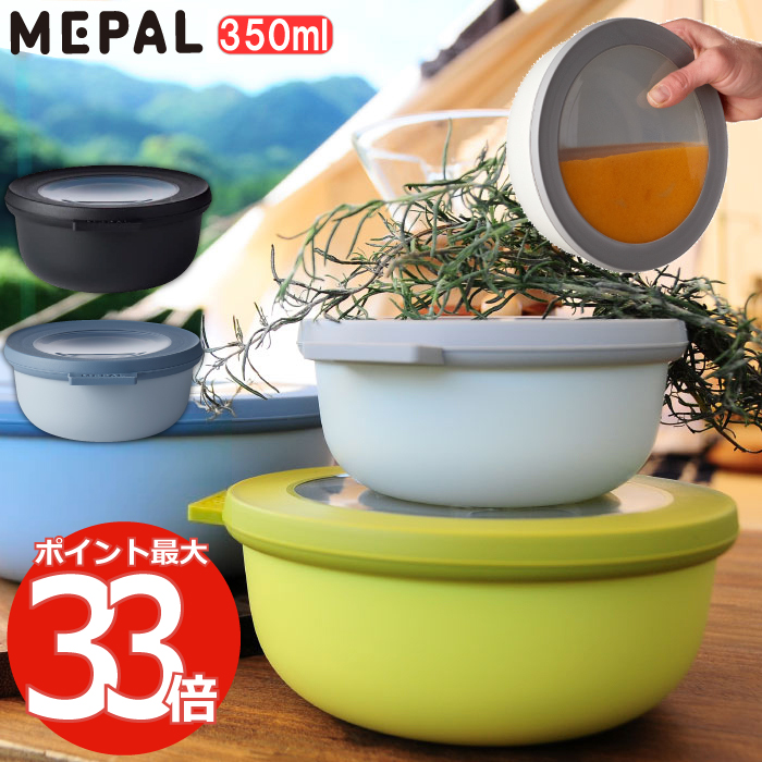 Sir curaCIRQULA 350 ml food container | I have a cute the preservation  container sealing bowl microwave oven storing heat resistance  cold-resistant