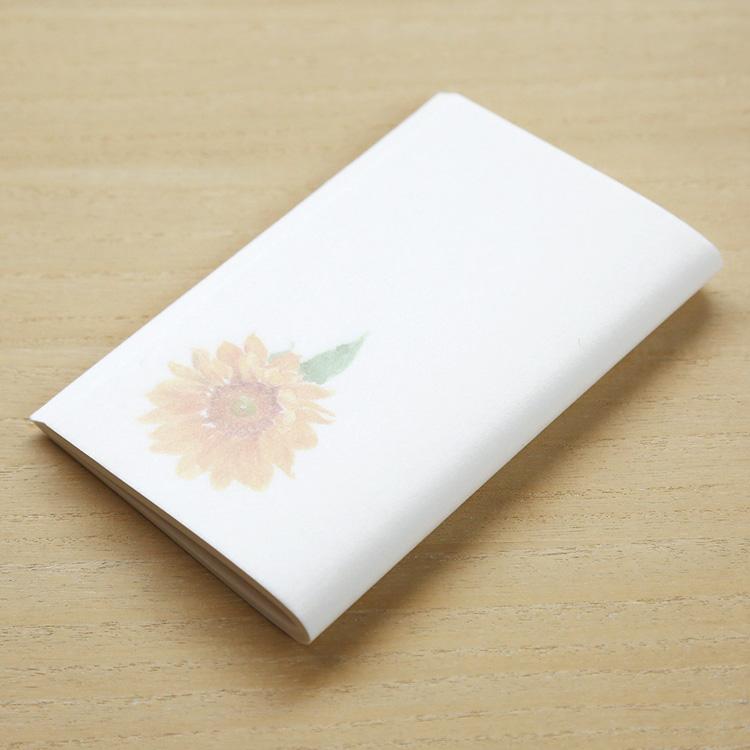 めでたや季節の懐紙 和紙 向日葵 茶道 和菓子 ギフト 懐紙 ひまわり 爆買いセール