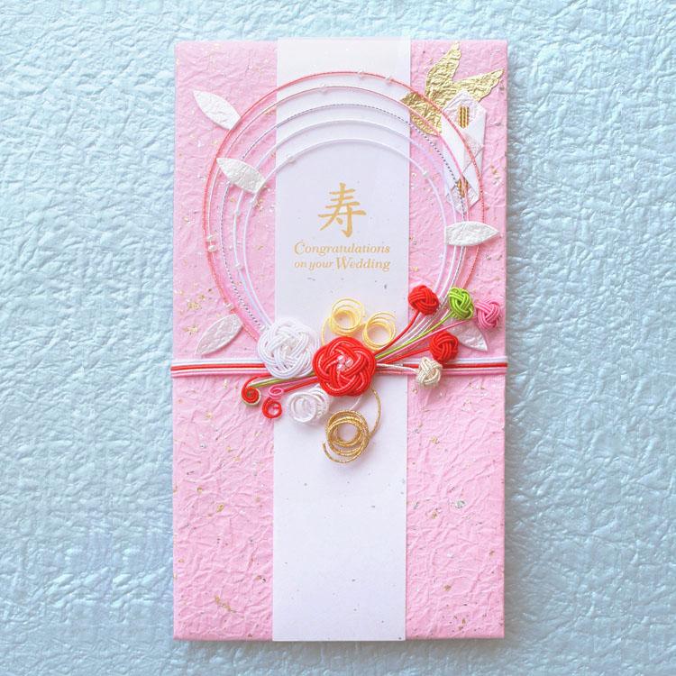 めでたや和紙 祝儀袋 結婚祝い 結婚式 初売り 安売り 水引 花 水引紙幣包み おしゃれ かわいい