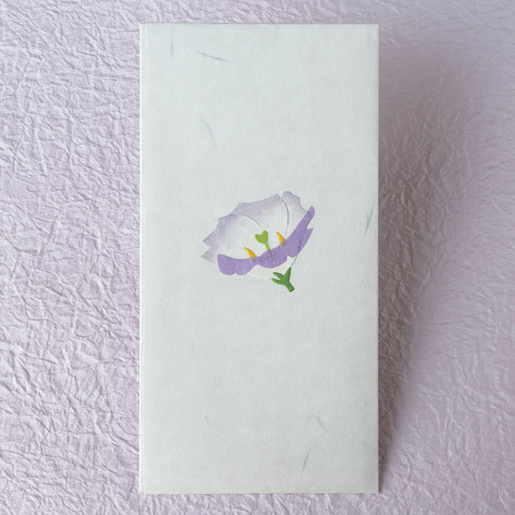 ONAO・大直和紙 お香典袋 御仏前 御礼 御布施 お花料 おしゃれ 切り絵不祝儀袋トルコギキョウ