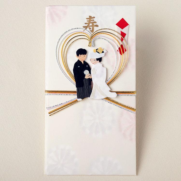 初回限定 めでたや和紙 結婚祝い 紙幣包み ラインストーン 袴 白無垢 和装 指輪の交換 かわいい 返品不可 和 おしゃれ 祝儀袋 婚礼のし袋水引
