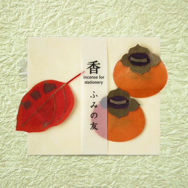 低価格化 授与 めでたや秋の文香 季節のお便りに かほりふみの友柿