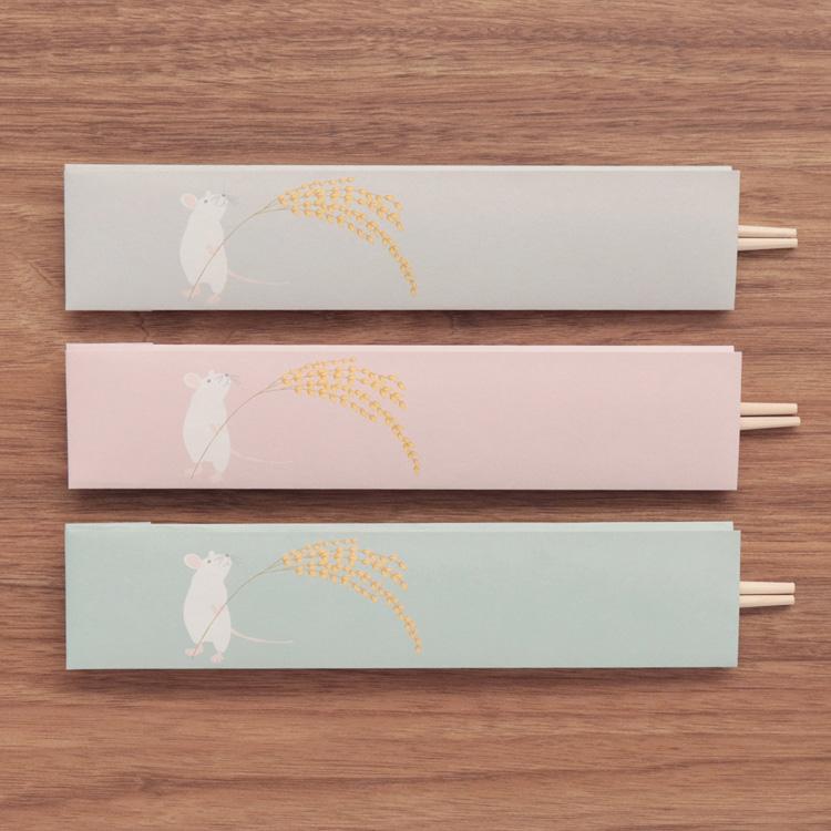 (人気激安) お正月のおせちやお祝いに祝い箸 子 ねずみ medetaya 店舗 modernNEZUMI 3膳入 3色箸包み