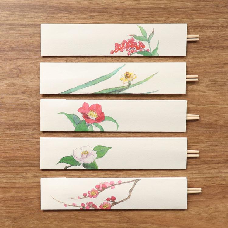めでたやお正月のしつらえに 日本未発売 和紙のテーブルウェア 花あわせ 箸包み 日本限定 丸箸5膳入