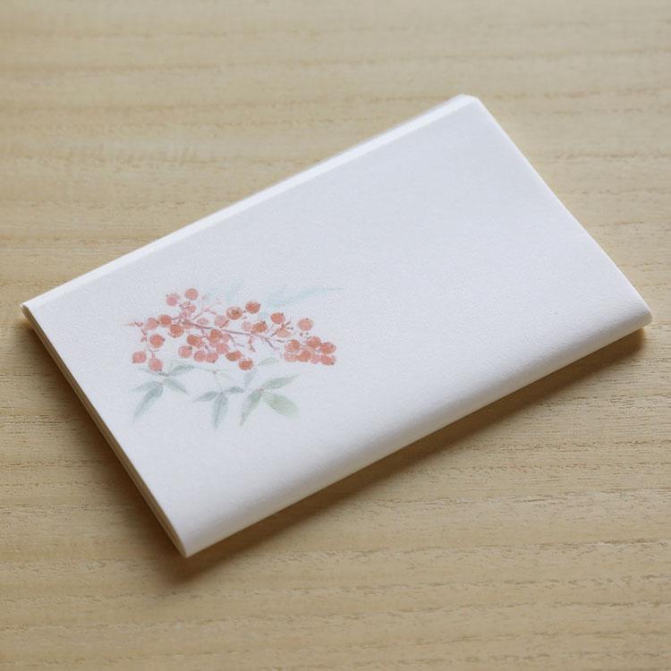 めでたや季節の懐紙 和紙 お茶席 茶の湯 茶道 和菓子 南天 懐紙 30枚入