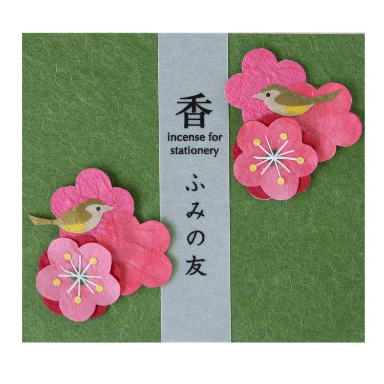 めでたや和紙の文香 オンライン限定商品 お年賀 挨拶状 かほりふみの友 ブランド買うならブランドオフ 梅にうぐいす お便り