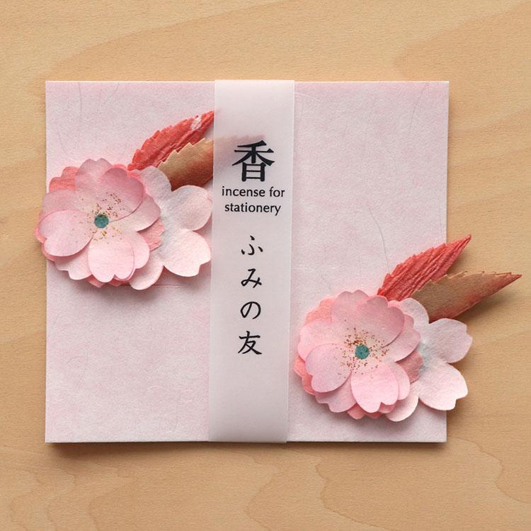 めでたや 和紙の文香 激安超特価 爆買い新作 かほりふみの友八重桜 手紙に添えるお香