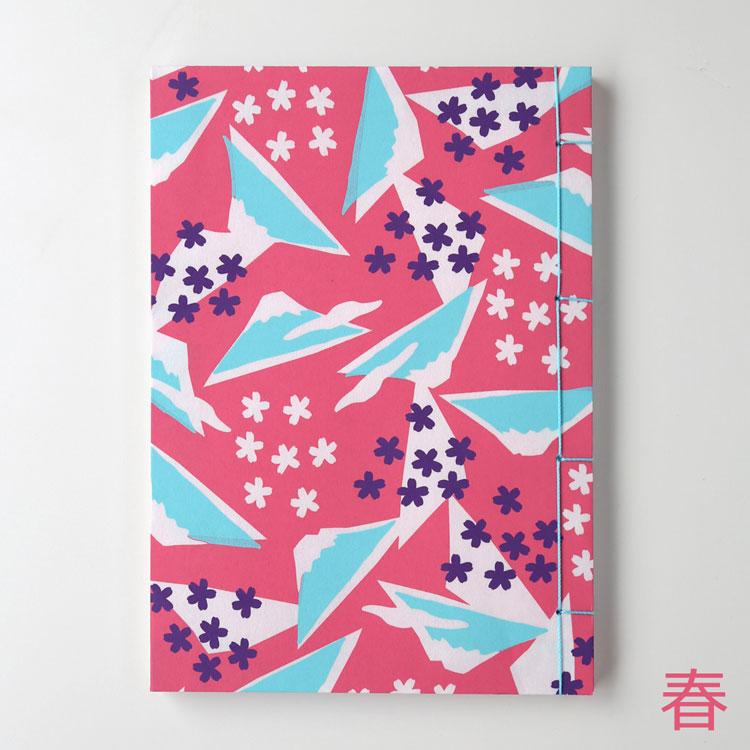 楽天市場】ふじさんノート:和紙...