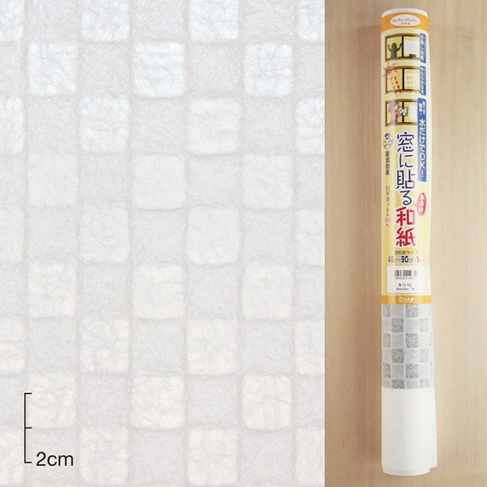 SALE水だけで簡単 夏の暑さ対策グッズ 室内用 日差しよけ 遮光 紫外線対策 目隠し 市松 人気商品 和紙白 新素材 商い 窓に貼る 014872 46cm×90cm