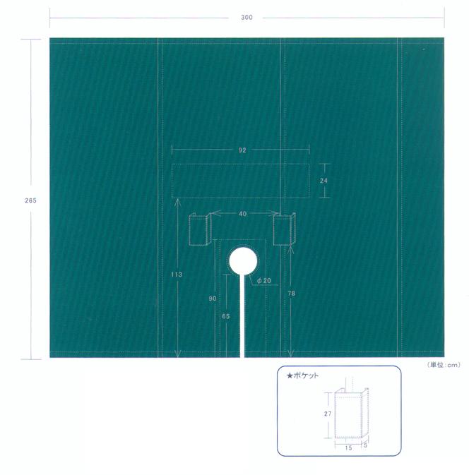 特殊穴布 脳外科用 265×300cm 1枚