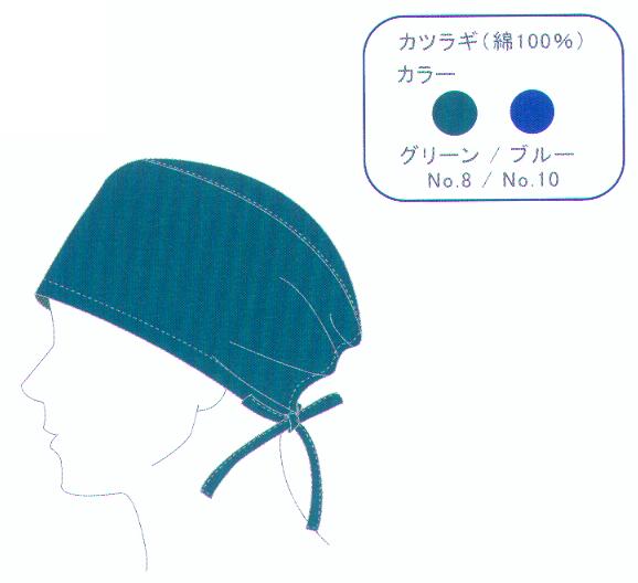 手術帽子 ♯160枚