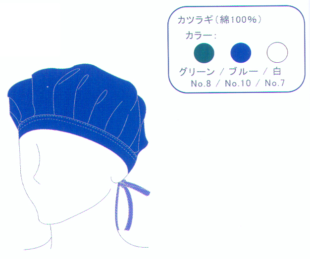 手術帽子 ♯260枚