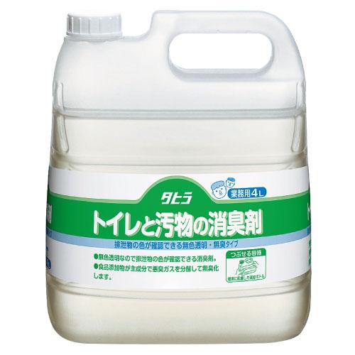 トイレと汚物の消臭剤 4リットル×3本