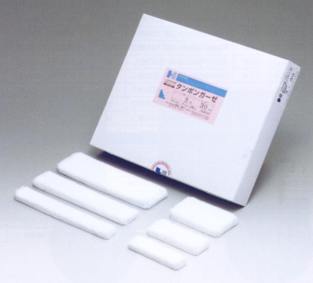 タンポンガーゼ 4号×10【一般医療機器】