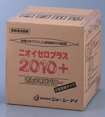 ニオイゼロ プラス 10L