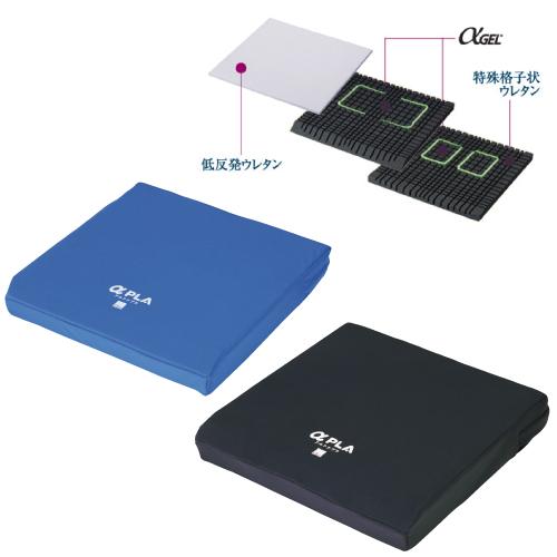 アルファプラクッション品番:KC-AP4040規格:吸湿・速乾カバーカラー:ブラック サイズ:W400×D400×H60mm