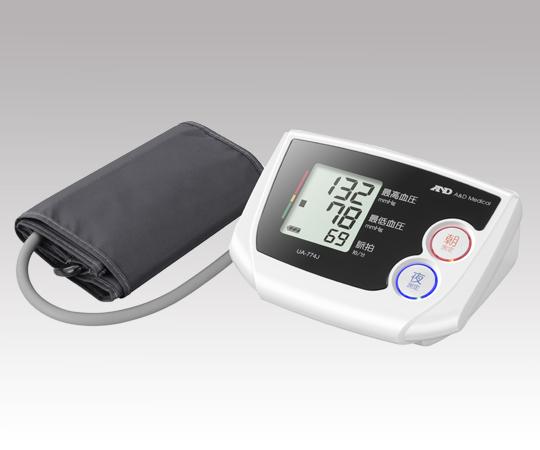 電子血圧計 (朝・夜メモリ) UA-774J