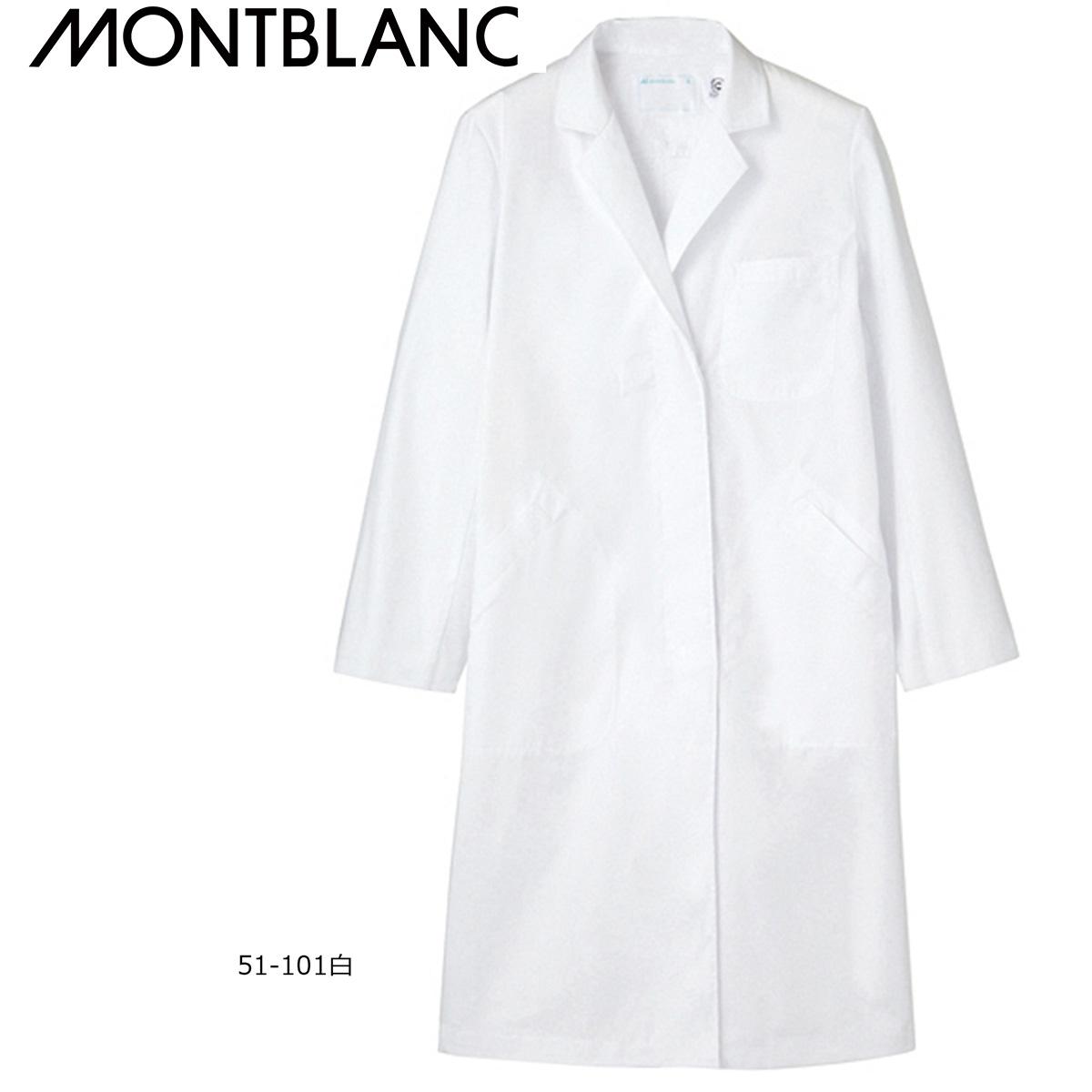 白衣 モンブラン ドクターコート レディス シングル 長袖 白 51-101 診察衣 ホワイト