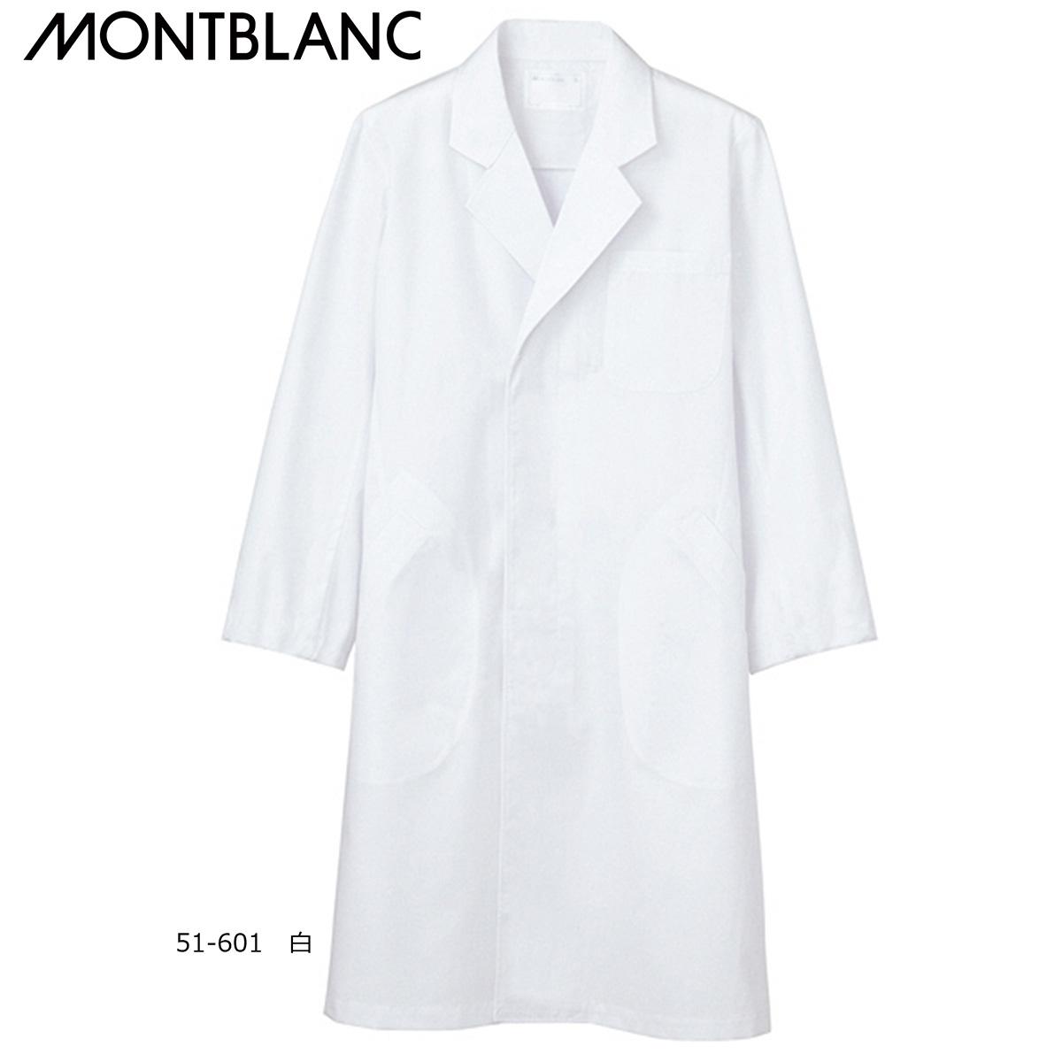 白衣 男性 モンブラン ドクターコート シングル 長袖 白 51-601 メンズ 診察衣 ホワイト