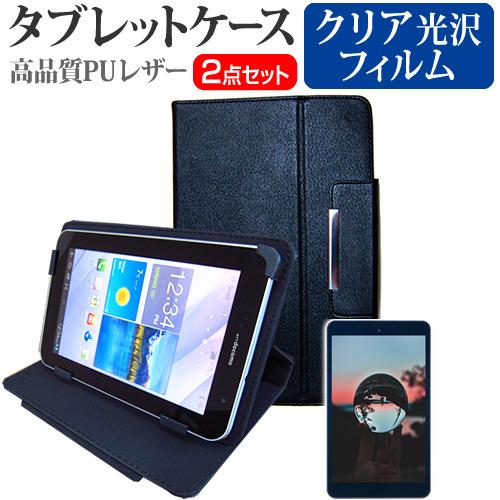 东芝 REGZA Tablet 高铁列车时速 500,AT501,AT503 [10.1 英寸] 指纹保护清除光泽液晶保护膜和与平板电脑案例集案例覆盖保护膜 02P01Oct16 站在一起