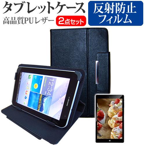 チープ ドスパラ Diginnos Tablet 大幅にプライスダウン DG-Q10SR3 ケース と 反射防止 フィルム 10.1インチ ノングレア スタンド機能付き セット タブレットケース 保護フィルム 送料無料 液晶保護フィルム カバー メール便 DM便