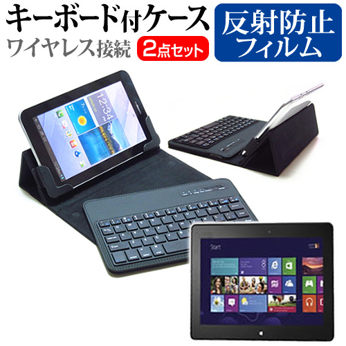 Can be used in the ASUS VivoTab Smart ME400C [10 1-inch]