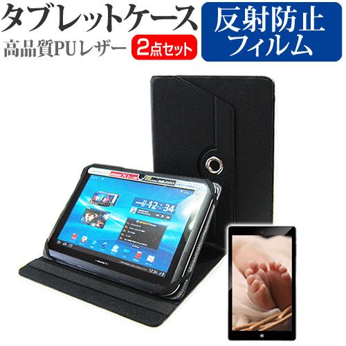 �り畳み三脚式 7インチ、10インチタブレット対応 iPad 【タブレット用 フロアスタンド】 フロアスタンド、立ったまま、ソファに座ったまま、ベッドで寝たままの操作にも
